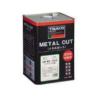 トラスコ中山 TRUSCO MC-50S メタルカット18Lソリュブル油性系 MC50S 123-0204