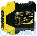 ライン精機 LINE AWAX26XXL 安全機器【セーフティリレーユニット】 AWAX26XXL