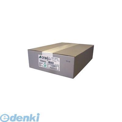 A-one エーワン 28860 ラベルシール インクジェット A4 18面 四辺余白付 角丸 500シート入 4906186288606