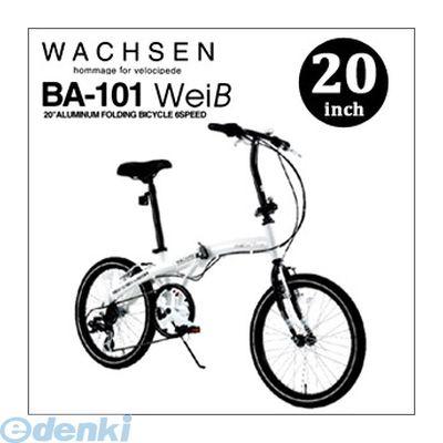 [4944370300338] WACHSEN ヴァクセン 20インチ アルミフレーム 折りたたみ自転車6段変速付きWeis【ヴァイス】 BA-101【送料無料】