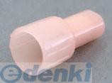 ニチフ SQCE-2HP 防災用 耐熱型閉端接続子 100コ入 SQCE2HP