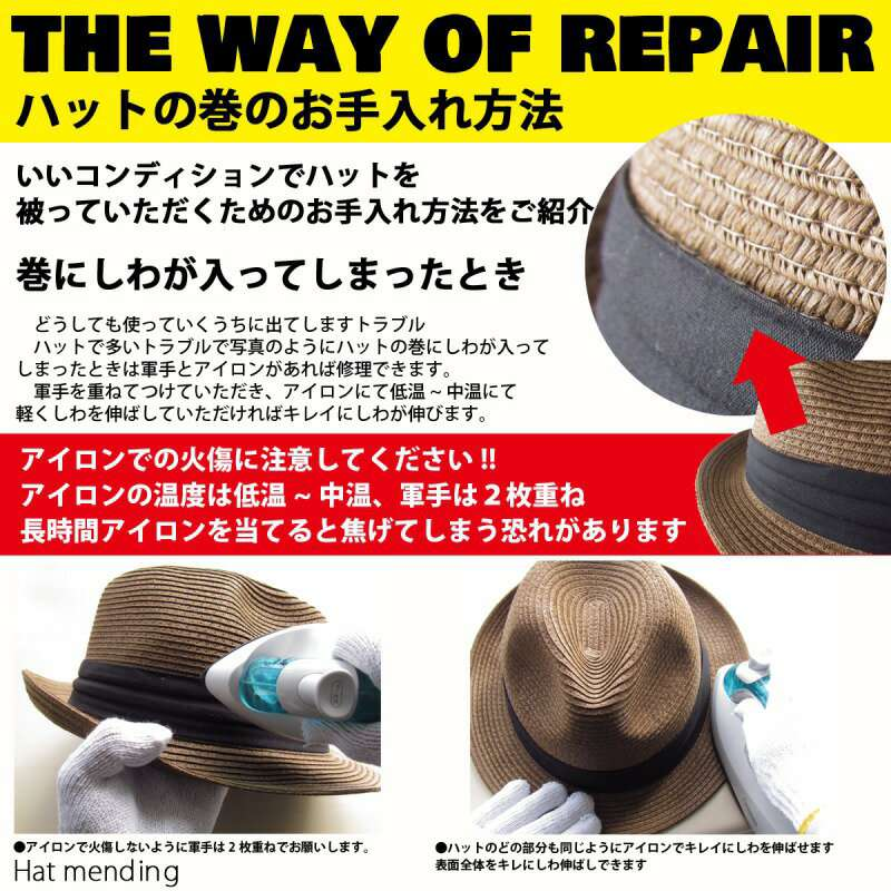 Large straw hat straw hats mens Womens kids size folding Hat UV hats Mix  Paper Hat mix paper hat