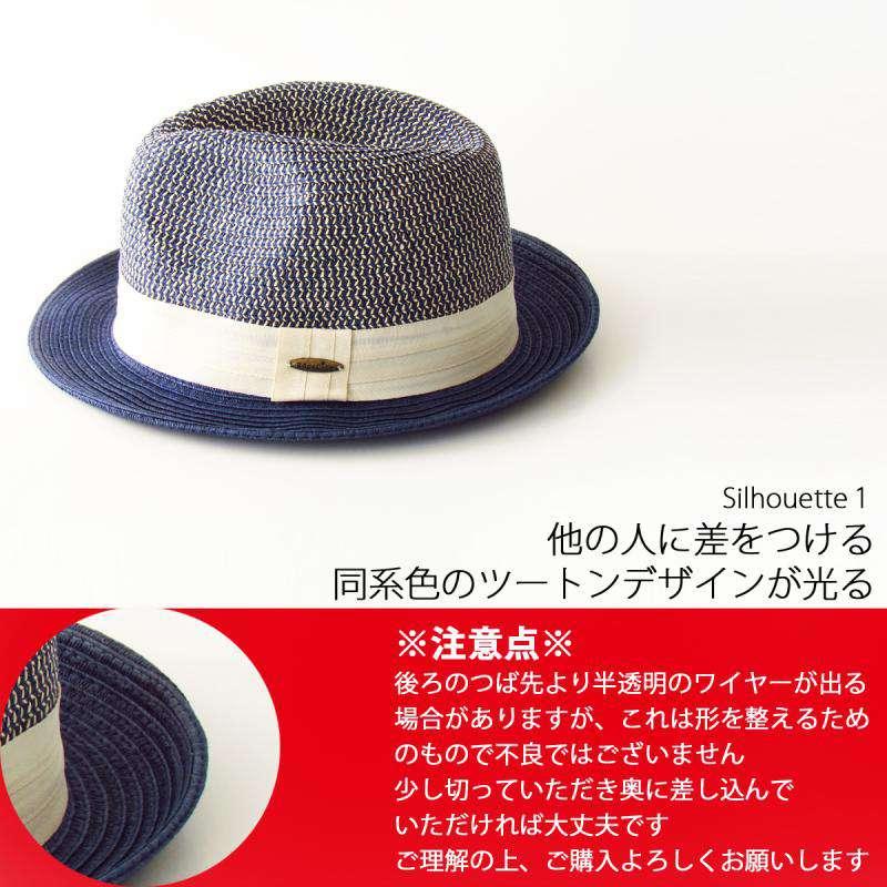 麦わら帽子 ストローハット メンズ レディース EdgeCity (エッジシティー) 折りたたみ UVカット 帽子 中折れハット ハット 麦わら ツートンタイプ