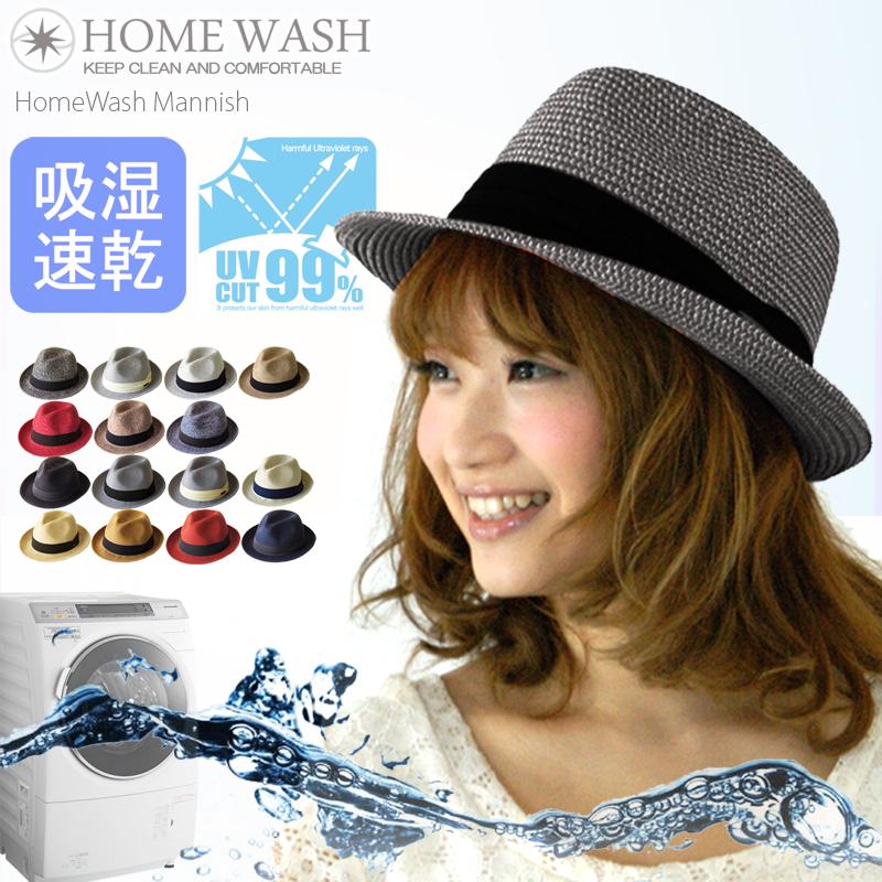 洗えて折りたためるオールシーズンハット 遊べるシルエットで 自分流ハットスタイル 帽子 ハット たためる帽子 UV 保障 中折れハット メンズ レディース EdgeCity 再入荷 予約販売 洗える帽子 折りたたみ帽子 エッジシティー