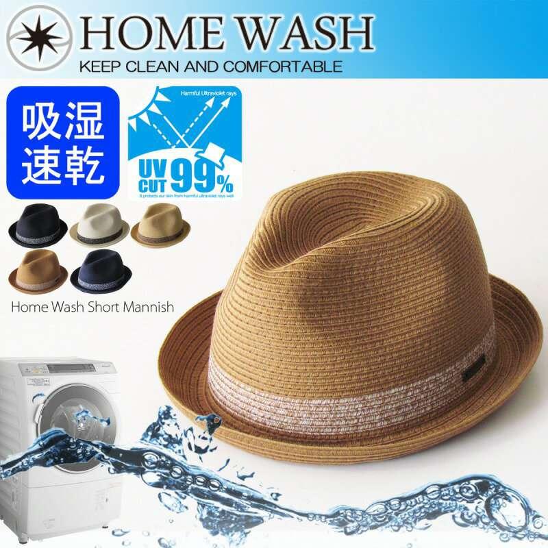洗える帽子 折りたたみ帽子 メンズ レディース ショートブリム EdgeCity(エッジシティー)UV 帽子 中折れハット ハット