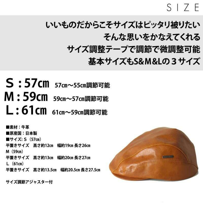 EdgeCity(エッジシティー)ハンチングメンズ帽子日本製カーフレザーハンチング本革