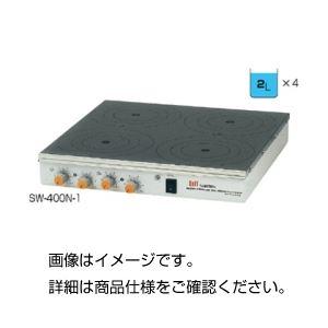 4連式マグネチックスターラー SW-400N-1【卸直送品】