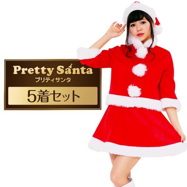 サンタ コスプレ レディース まとめ買い 【Peach×Peach プリティサンタクロース ジャケット&スカート (×5着セット) 】 クリスマスコスプレ サンタクロース衣装
