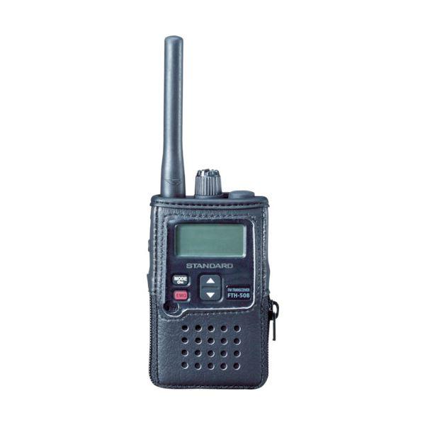 (まとめ)八重洲無線 キャリングケースSHC-16 1個【×3セット】【卸直送品】