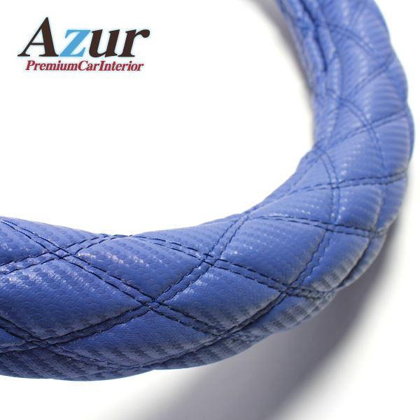Azur ハンドルカバー CR-V ステアリングカバー カーボンレザーブルー M(外径約38-39cm) XS61C24A-M【卸直送品】