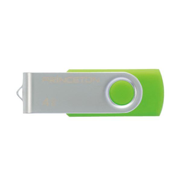 (まとめ)プリンストン USBフラッシュメモリー回転式カバー 32GB グリーン PFU-T2KT/32GGR 1個【×3セット】【卸直送品】