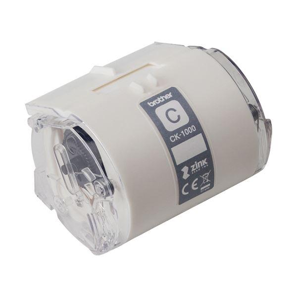 (まとめ)ブラザー 感熱フルカラーラベルプリンターピータッチカラー用クリーニングカセット 50mm幅×長さ2m CK-1000 1個【×2セット】【卸直送品】