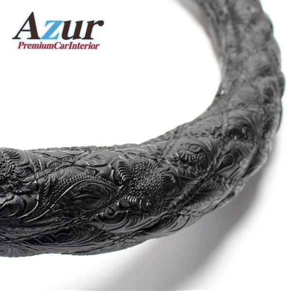 Azur ハンドルカバー クオン フレンズクオン(H17.1-) ステアリングカバー 和彫ブラック 2HS(外径約45-46cm) XS58A24A-2HS【卸直送品】