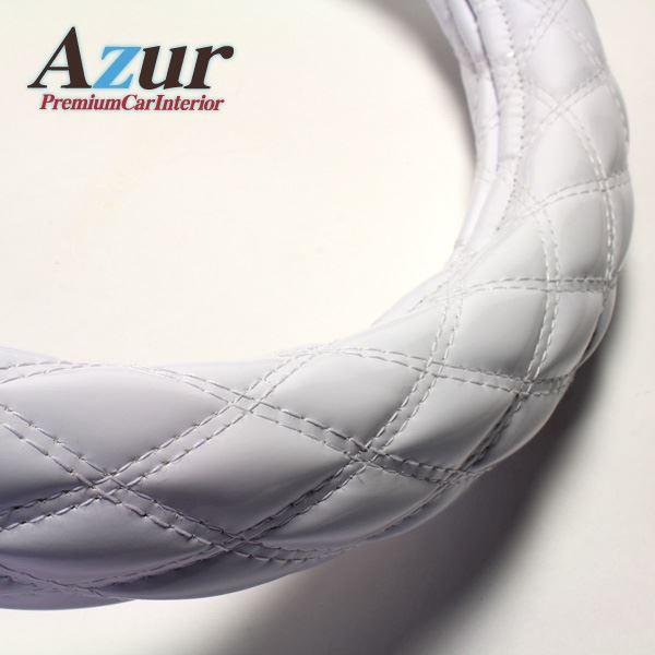 Azur ハンドルカバー タウンエースノア ステアリングカバー エナメルホワイト S(外径約36-37cm) XS54I24A-S【卸直送品】