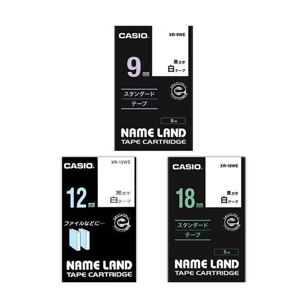 (まとめ)カシオ NAME LANDキレイにはがせて下地がかくせる強粘着テープセット 9・12・18mm 白/黒文字 XR-MIX-GCWE-3P1パック(3個:各サイズ1個)【×2セット】【卸直送品】