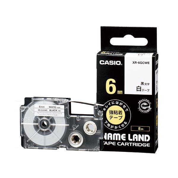 (まとめ)カシオ NAME LANDキレイにはがせて下地がかくせる強粘着テープ 6mm×8m 白/黒文字 XR-6GCWE 1個【×5セット】【卸直送品】