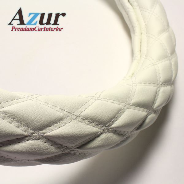 Azur ハンドルカバー ステップワゴン ステアリングカバー ソフトレザーホワイト S(外径約36-37cm) XS59I24A-S【卸直送品】
