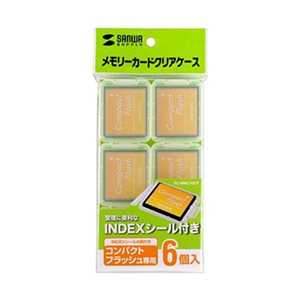(まとめ)サンワサプライメモリーカードクリアケース CF用 FC-MMC10CF 1パック(6個)【×10セット】【卸直送品】