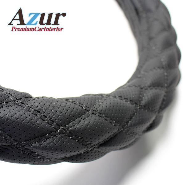 Azur ハンドルカバー ミラ・ミラジーノ ステアリングカバー ディンプルブラック S(外径約36-37cm) XS56A24A-S【卸直送品】