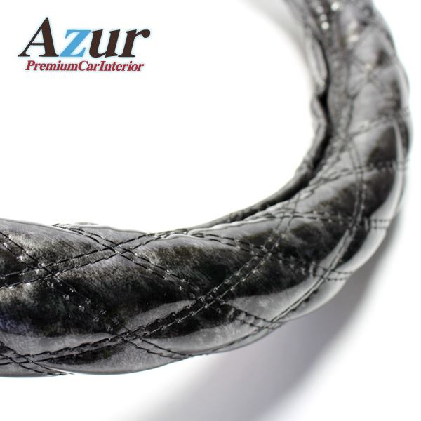 Azur ハンドルカバー 大型NEWギガ(H19.5-)(一部は2HL) ステアリングカバー 木目ブラック 2HL(外径約47-48cm) XS57A24A-2HL【卸直送品】