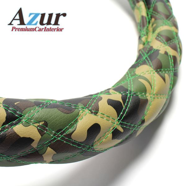 Azur ハンドルカバー ミラ・ミラジーノ ステアリングカバー 迷彩レザーカモ S(外径約36-37cm) XS60M24A-S【卸直送品】
