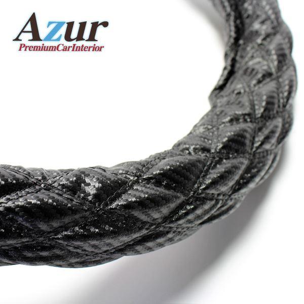 Azur ハンドルカバー キャラバン ステアリングカバー カーボンレザーブラック M(外径約38-39cm) XS61A24A-M【卸直送品】