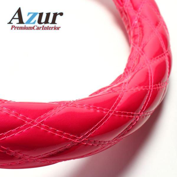 Azur ハンドルカバー 4t フルコンファイター(H4.8-H11.3) ステアリングカバー エナメルピンク 2HL(外径約47-48cm) XS54K24A-2HL【卸直送品】