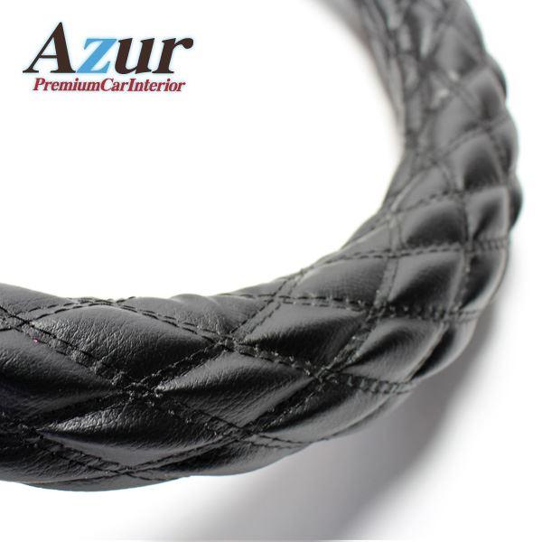 Azur ハンドルカバー ワゴンR ステアリングカバー ソフトレザーブラック S(外径約36-37cm) XS59A24A-S【卸直送品】