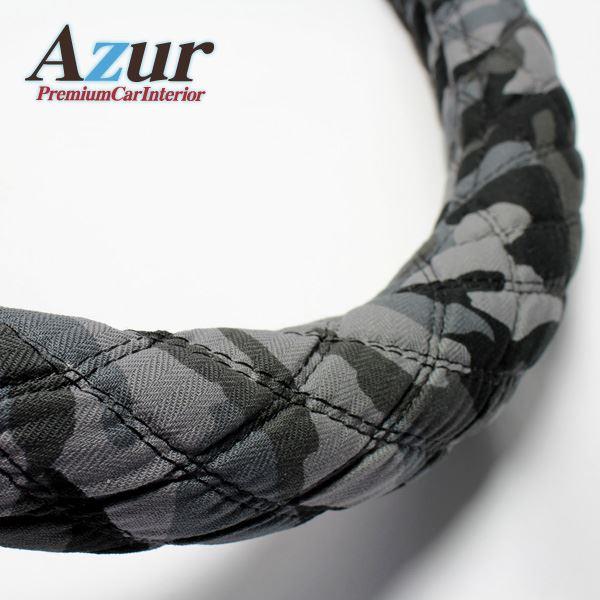 Azur ハンドルカバー ジムニー ステアリングカバー 迷彩ブラック S(外径約36-37cm) XS60A24A-S【卸直送品】