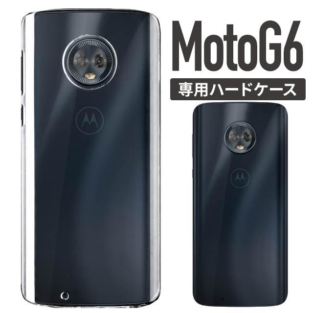祝日 モトローラ Moto G6 超特価SALE開催