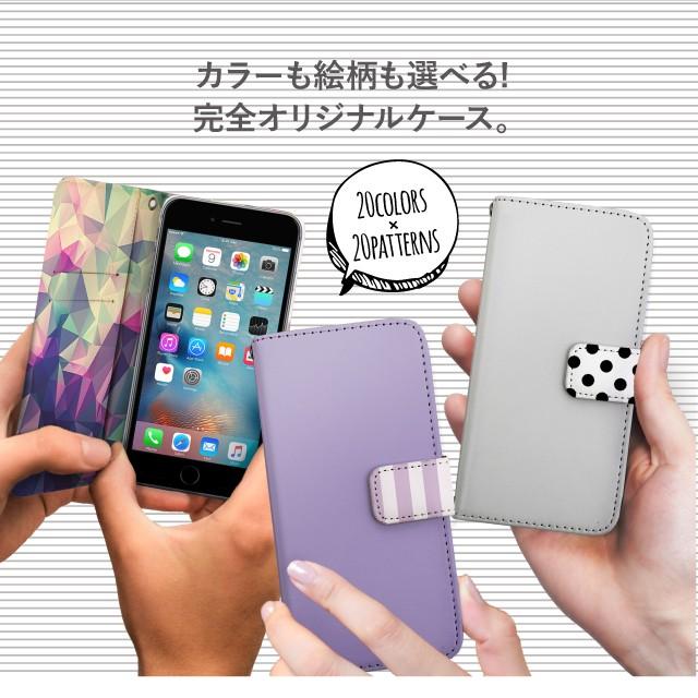 1120c7a97c iPhone7ケース手帳型iPhone7ケース手帳型スマホケース全機種対応おしゃれXperiaXZsケースGalaxyS8S8