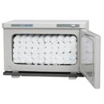 【送料無料】ホリズォン タオル蒸し器(横開き) HOT BOX HB114S [HB114S]