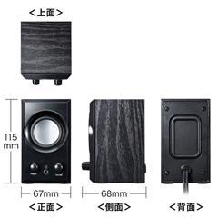 サンワサプライ USBスピーカー(ブラック) ブラック MM-SPU7BK [MMSPU7BK]