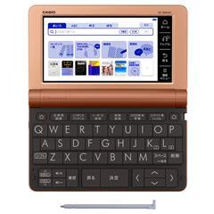 カシオ 電子辞書 ビジネスモデル(180コンテンツ収録) EX-word ピンクゴールド XD-SR8500PG [XDSR8500PG]【RNH】