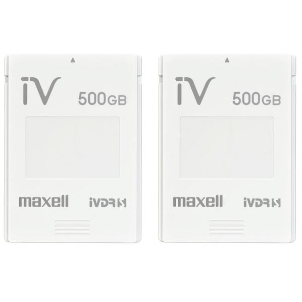 マクセル カセットハードディスク 500GB 2個セット アイヴィ MVDRS500GEWHK2SET [MVDRS500GEWHK2SET]【MVSP】