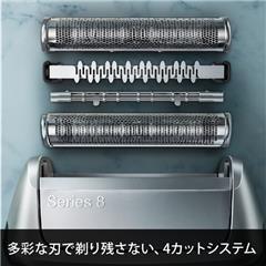 ブラウン 3枚刃シェーバー Series 8 8345S [8345S]【RNH】