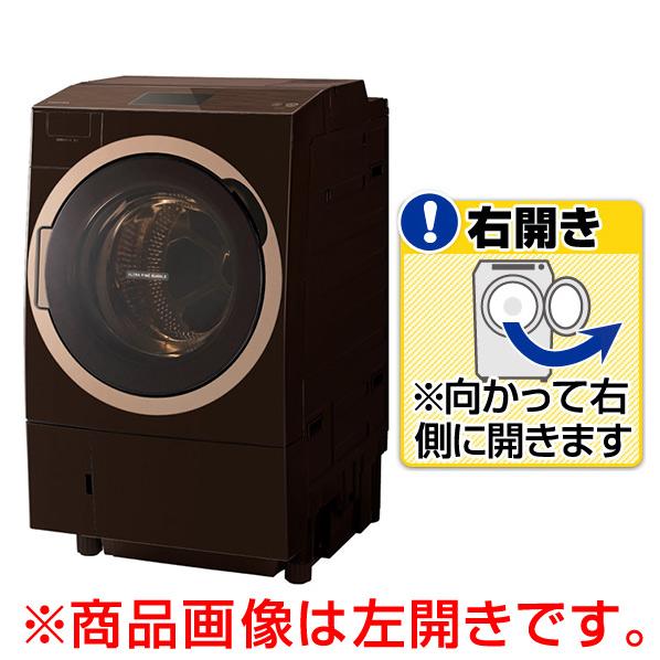 東芝 【右開き】12.0kgドラム式洗濯乾燥機 ZABOON グレインブラウン TW-127X7R(T) [TW127X7RT]【RNH】