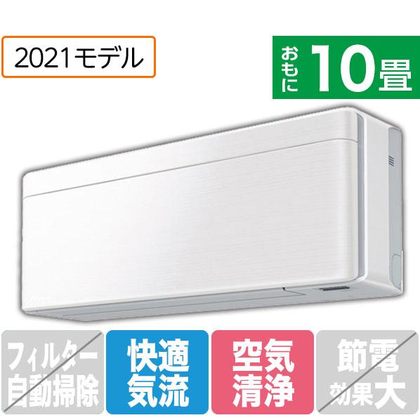 【標準設置工事費込み】ダイキン 10畳向け 冷暖房インバーターエアコン risora ファブリックホワイト AN28YSS-FS [AN28YSSFS]【RNH】