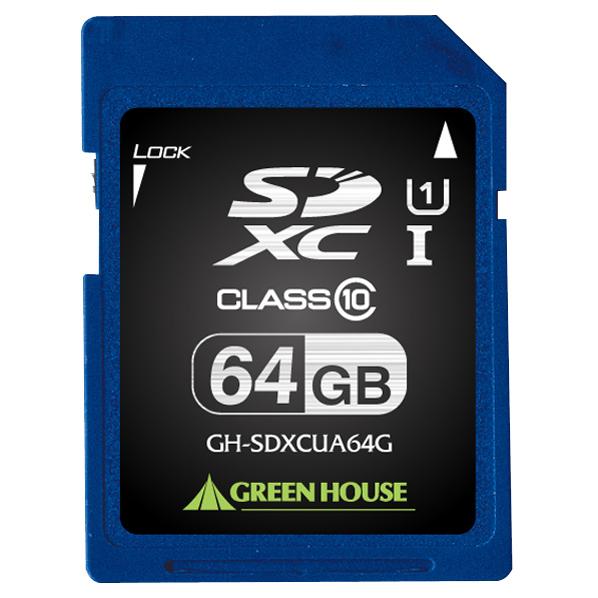 グリーンハウス 高速SDXCカード(Class10対応・64GB) GH-SDXCUA64G [GHSDXCUA64G]