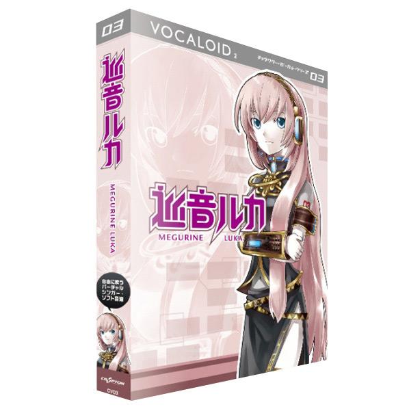 クリプトン・フューチャー・メディア VOCALOID2 巡音ルカ【Win版】(DVD-ROM) メグリネルカW [メグリネルカW]