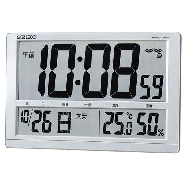 SEIKO 電波時計 銀色パール塗装 SQ433S [SQ433S]