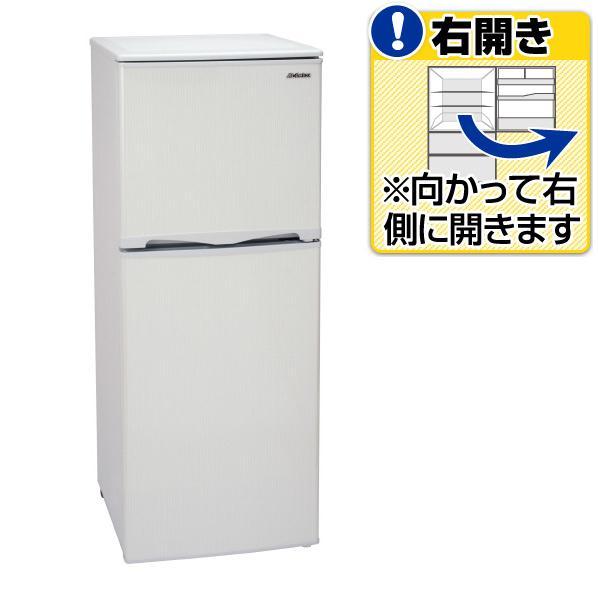 アビテラックス 【右開き】138L 2ドア直冷式ノンフロン冷蔵庫 ホワイトストライプ AR143E [AR143E]【RNH】