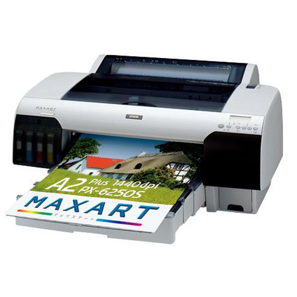 【送料無料】エプソン MAXART ハイスピードモデル PX-6250S【KK9N0D18P】