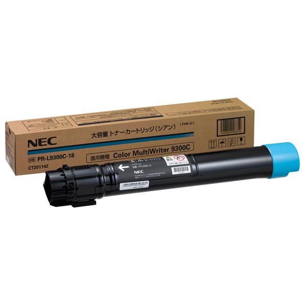 NEC 大容量トナーカートリッジ シアン PR-L9300C-18 [PRL9300C18]