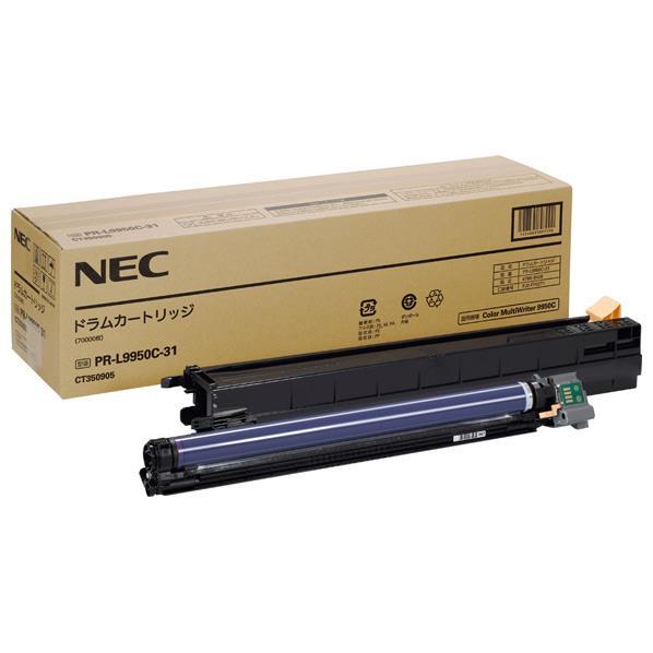 【送料無料】NEC ドラムカートリッジ PR-L9950C-31 [PRL9950C31]