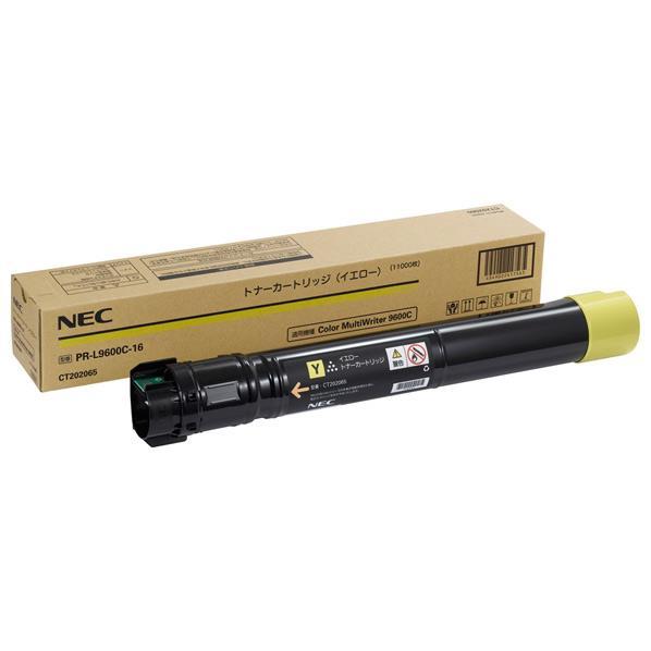 NEC 大容量トナーカートリッジ イエロー PR-L9600C-16 [PRL9600C16]