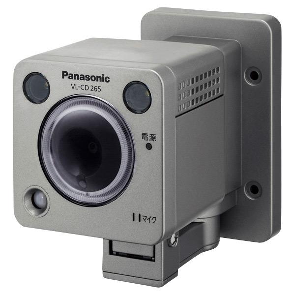 パナソニック センサーカメラ(LEDライト付屋外タイプ) VL-CD265 [VLCD265]