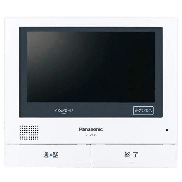 パナソニック テレビドアホン用増設モニター VL-V671K [VLV671K]【RNH】