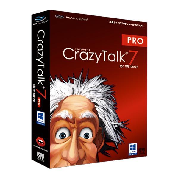 AHS CrazyTalk 7 PRO for Windows【Win版】(CD-ROM) CRAZYTALK7PROFORWC [CRAZYTALK7PROFORWC]【KK9N0D18P】