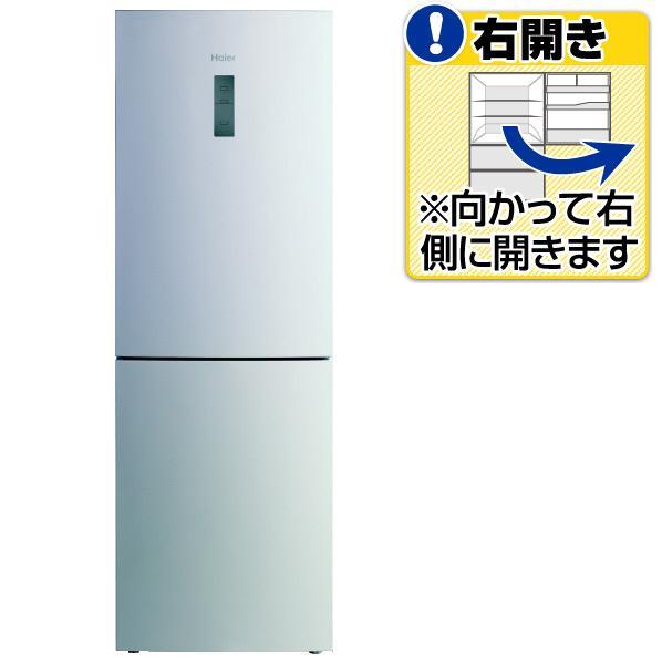 ハイアール 【右開き】340L 2ドアノンフロン冷蔵庫 ホワイト JR-NF340A-W [JRNF340AW]【RNH】